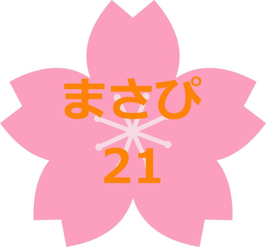 masapi21
