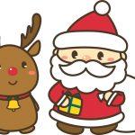 もし、サンタさんがいたとしたら?