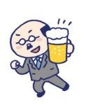 鍋物、ビール、かき氷だってそうやんね?