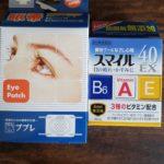 はじめての眼帯 20200701