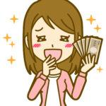 24万円の使い道