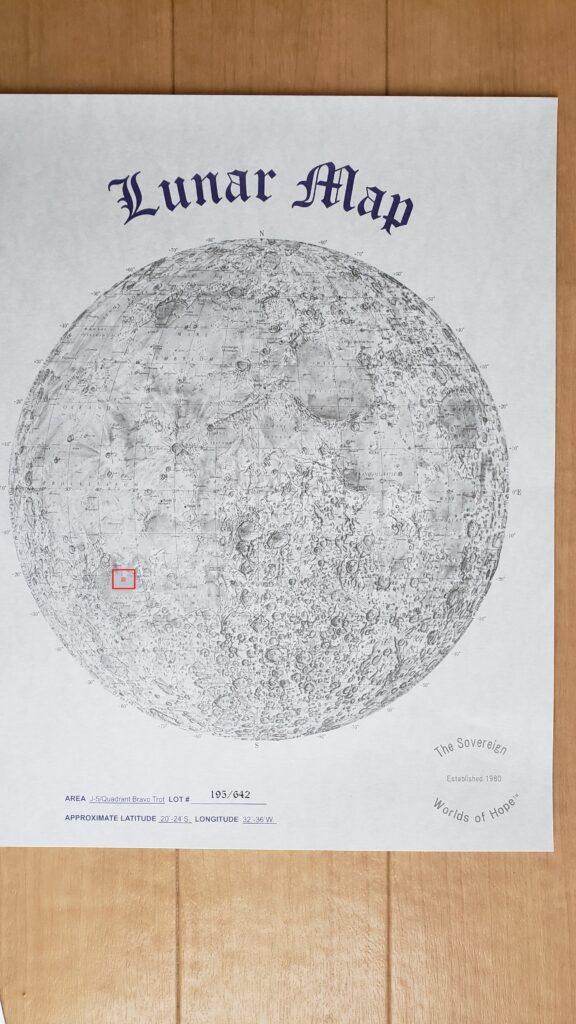 月の土地購入
